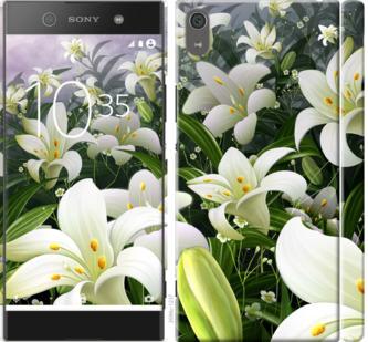 Чехол на Sony Xperia XA1 Ultra G3212 Белые лилии