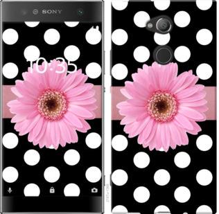 Чехол на Sony Xperia XA2 Ultra H4213 Горошек 2