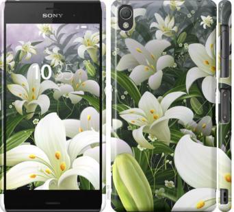 Чехол на Sony Xperia Z3 dual D6633 Белые лилии