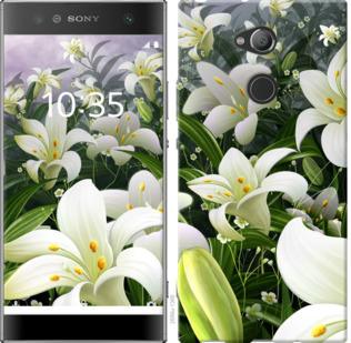 Чехол на Sony Xperia XA2 Ultra H4213 Белые лилии