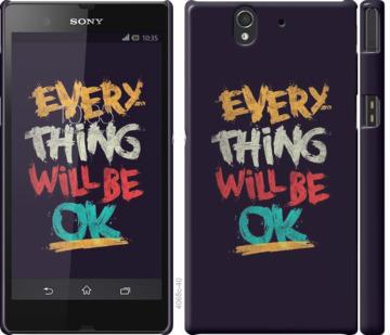 Чехол на Sony Xperia Z C6602 Все будет хорошо