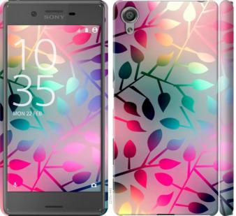 Чехол на Sony Xperia X F5122 Листья