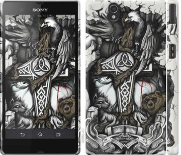 Чехол на Sony Xperia Z C6602 Тату Викинг