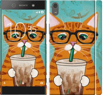 Чехол на Sony Xperia XA1 Ultra G3212 Зеленоглазый кот в очках