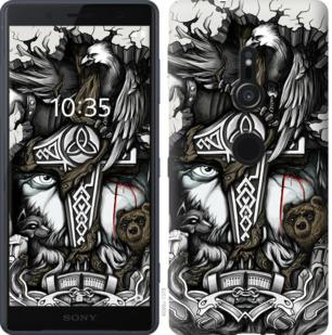 Чехол на Sony Xperia XZ2 H8266 Тату Викинг