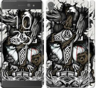 Чехол на Sony Xperia XA Ultra Dual F3212 Тату Викинг