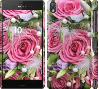 Чехол на Sony Xperia Z3 D6603 Нежность