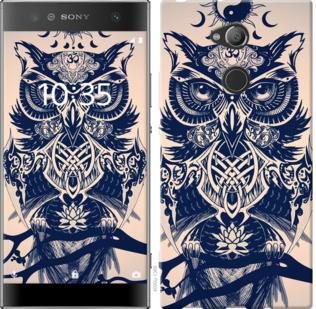 Чехол на Sony Xperia XA2 Ultra H4213 Узорчатая сова