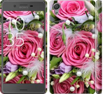 Чехол на Sony Xperia X F5122 Нежность