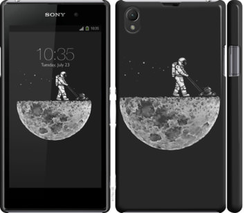 Чехол на Sony Xperia Z1 C6902 Moon in dark