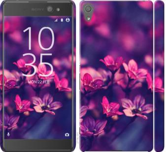 Чехол на Sony Xperia XA Ultra Dual F3212 Пурпурные цветы