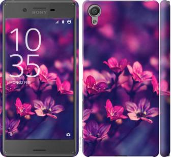 Чехол на Sony Xperia X F5122 Пурпурные цветы