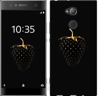 Чехол на Sony Xperia XA2 Ultra H4213 Черная клубника