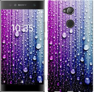 Чехол на Sony Xperia XA2 Ultra H4213 Капли воды