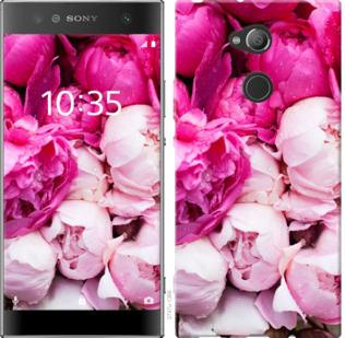 Чехол на Sony Xperia XA2 Ultra H4213 Розовые пионы