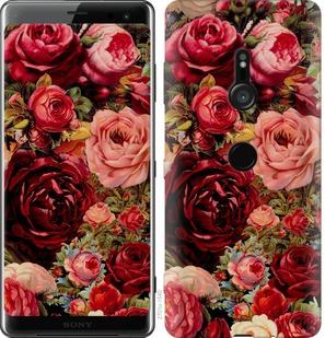 Чехол на Sony Xperia XZ3 H9436 Цветущие розы