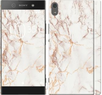 Чехол на Sony Xperia XA1 Ultra G3212 Белый мрамор