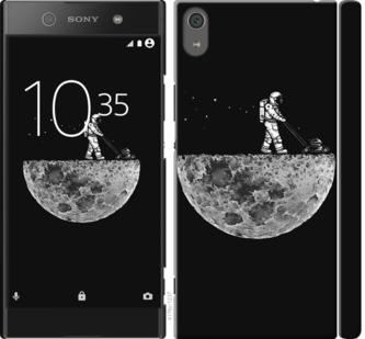 Чехол на Sony Xperia XA1 Ultra G3212 Moon in dark