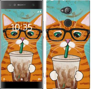 Чехол на Sony Xperia XA2 Ultra H4213 Зеленоглазый кот в очках