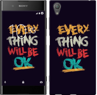 Чехол на Sony Xperia XA1 Plus G3412 Все будет хорошо