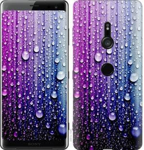 Чехол на Sony Xperia XZ3 H9436 Капли воды