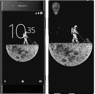 Чехол на Sony Xperia XA1 Plus G3412 Moon in dark