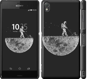 Чехол на Sony Xperia Z3 D6603 Moon in dark