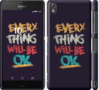 Чехол на Sony Xperia Z3 D6603 Все будет хорошо