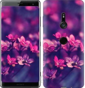 Чехол на Sony Xperia XZ3 H9436 Пурпурные цветы