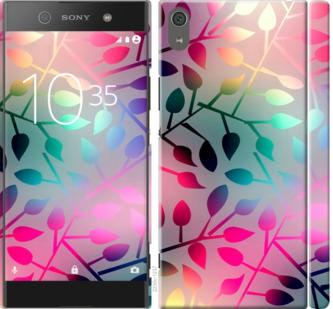Чехол на Sony Xperia XA1 Ultra G3212 Листья