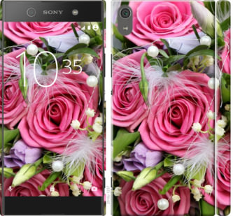 Чехол на Sony Xperia XA1 Ultra G3212 Нежность