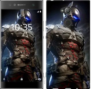Чехол на Sony Xperia XA2 Ultra H4213 Рыцарь