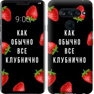 Чехол на Sony Xperia 10 I4113 Все клубнично
