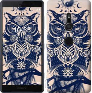 Чехол на Sony Xperia XZ2 H8266 Узорчатая сова