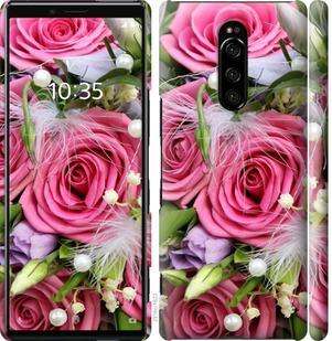 Чехол на Sony Xperia 1 J9110 Нежность