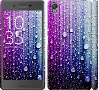 Чехол на Sony Xperia X F5122 Капли воды