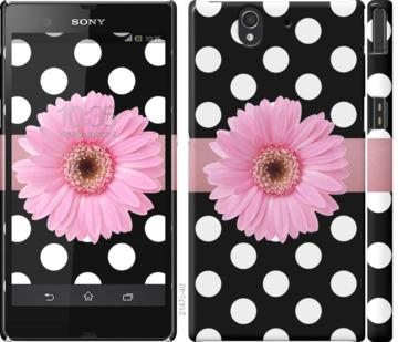 Чехол на Sony Xperia Z C6602 Горошек 2