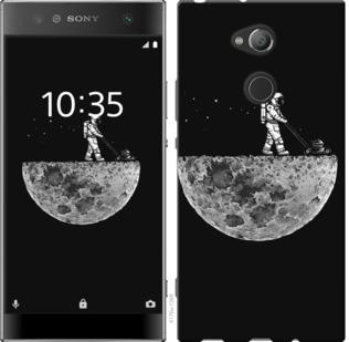 Чехол на Sony Xperia XA2 Ultra H4213 Moon in dark
