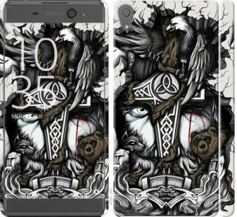 Чехол на Sony Xperia XA F3112 Тату Викинг