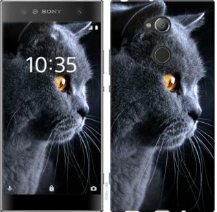 Чехол на Sony Xperia XA2 Ultra H4213 Красивый кот