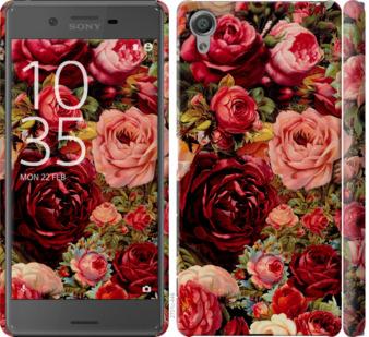 Чехол на Sony Xperia X F5122 Цветущие розы