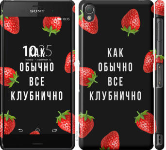 Чехол на Sony Xperia Z3 dual D6633 Все клубнично