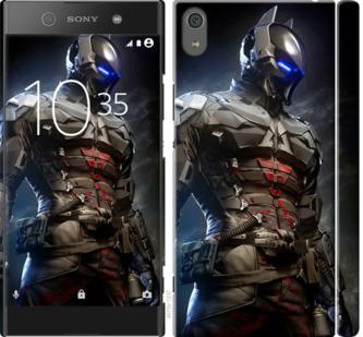 Чехол на Sony Xperia XA1 Ultra G3212 Рыцарь