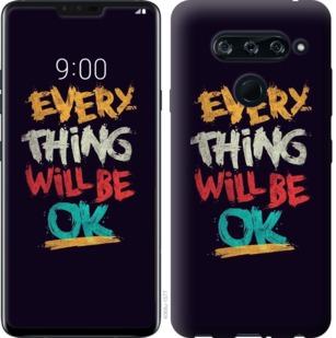 Чехол на Sony Xperia 10 I4113 Все будет хорошо