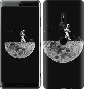 Чехол на Sony Xperia XZ3 H9436 Moon in dark