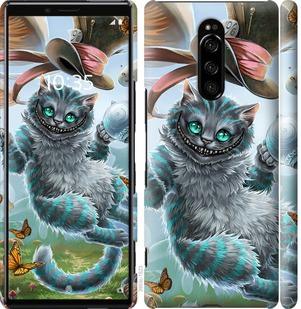 Чехол на Sony Xperia XZ4 Чеширский кот 2