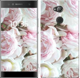 Чехол на Sony Xperia XA2 Ultra H4213 Пионы v2