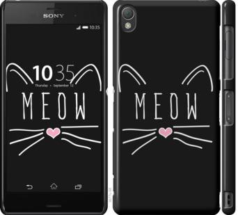 Чехол на Sony Xperia Z3 D6603 Kitty