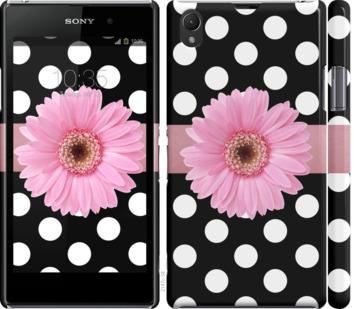 Чехол на Sony Xperia Z1 C6902 Горошек 2