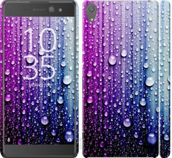 Чехол на Sony Xperia XA Ultra Dual F3212 Капли воды